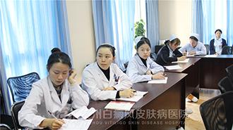 贵州白癜风皮肤病医院开展《中药熏蒸、熏洗》培训